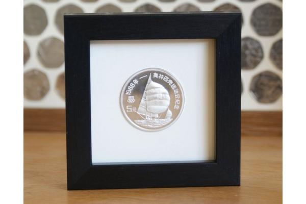Single Crown Coin Frame